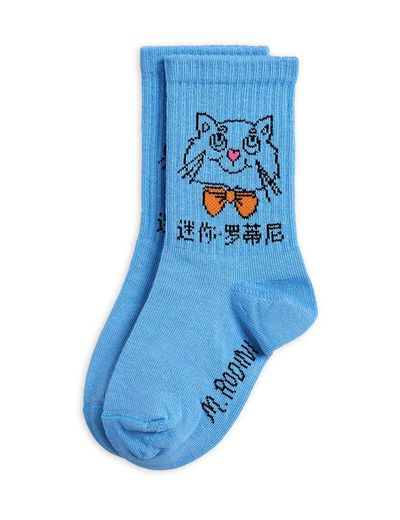 Mini Rodini - Cat socks, Light blue